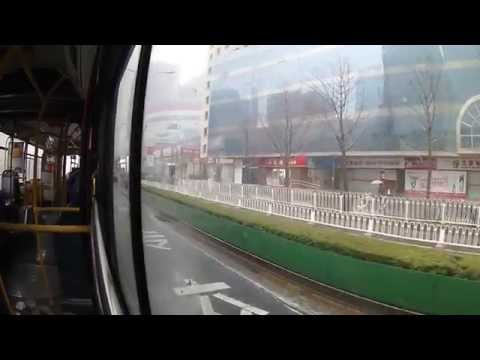 Riding the bus in Beijing