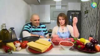 Бремя обеда. Италия в тарелке: секрет настоящей лазаньи