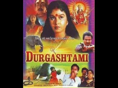 Durgashtami 1991: Full Kannada Movie Part 9