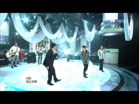 SG Wannabe - Sunflower, 에스지워너비 - 해바라기, Music Core 20101023