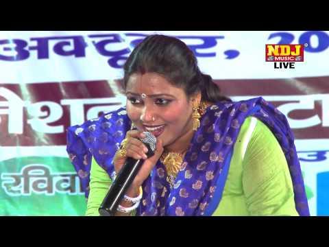 Lalita Sharma Gair Beer Pe Dhayan Digana Super Hit Ragni 2015 By NDJ Music