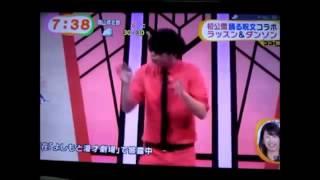 J'aime je partage , Abonnez-vous !!! 【奇跡のコラボ】8.6秒バズーカ...