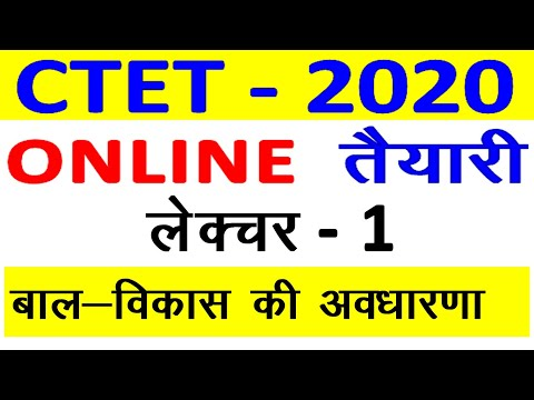 CTET 2020 की तैयारी Online Preparation Class And Test Series From Official Ctet 2020 Syllabus Study