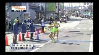 第15回記念しずおか市町対抗駅伝 公式サイト http://www.at-s.com/ekide...
