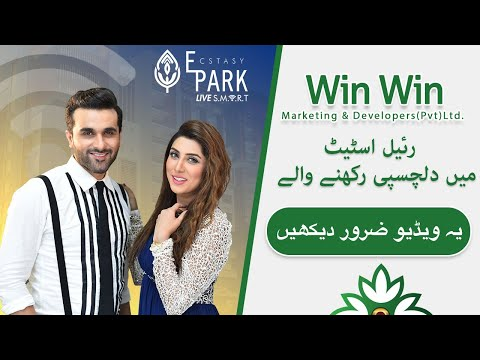 most-reliable-real-estate-company-in-islamabad-watch-till-the-end