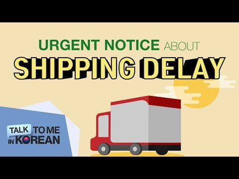 Chuseok Delayed Shipping (and why that will happen)