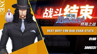 Best Buff Combinations To Increase Your Bad Stats & Damage! Lucci Boss Event One Piece Fighting Path