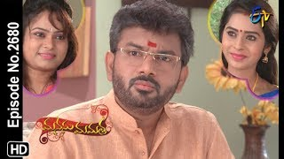 Manasu Mamata | 22nd August 2019  | Full Episode No 2680 | ETV Telugu
