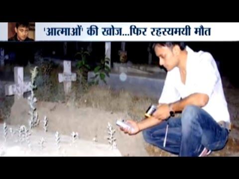 Paranormal Investigator Gaurav Tiwari Found Dead, Father Hints At 'Negative Forces'