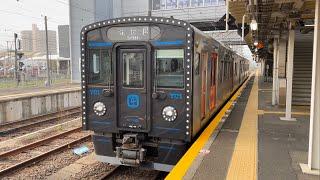 【アナウンスが追いつかない!アナウンスより先に発車!】JR九州YC1系1205+205編成が発車するシーン