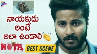 NOTA Movie BEST EMOTIONAL Scene | Shrihan Shri | Dinesh | Karthik Kodakandla | 2020 Telugu Movies