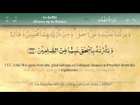 037 Surah As Saaffat by Mishary Al Afasy with english and arabic subtitles High Quality