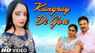 Kangray Di Gori Latest Himachali Video Song | Karnail Rana, Sarla Rana