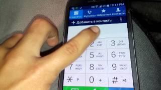 видео Как узнать свой номер Yota
