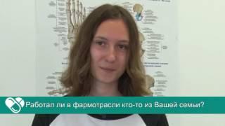Интервью абитуриентки колледжа «Новые знания»: фармацевтика - мой выбор!