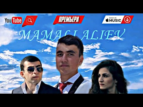 Mamali Aliev Yra MN Offical Video (ПРЕМЬЕРА КЛИПА 2020)