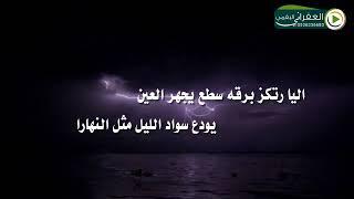 شيلة ياسهيل قبل الصبح شفناك بالعين كلمات الشاعر سعد الذرفي اداء جزاع المري