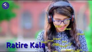 Hai to Premara Rangoli | Odia Whatsapp Status | Romantic Odia Video Song