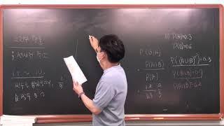 개념유형 확률과통계 p62 필수1