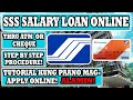 SSS SALARY LOAN ONLINE 2020 | SOCIAL SECURITY SYSTEM