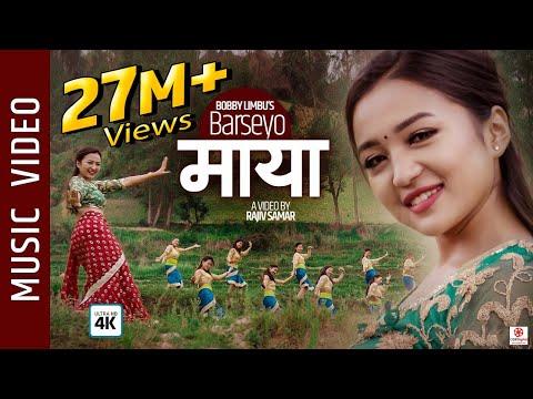 Best Song 2019 Nepali