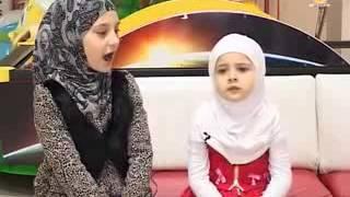 Дети Райские Птички  Амина рассказыввает о пророке
