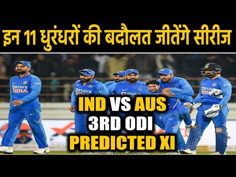 India Vs Australia 3rd ODI Predicted XI: Team India's Probable XI For Bangalore ODI | वनइंडिया हिंदी