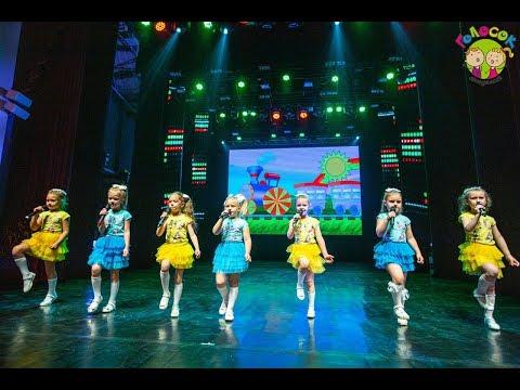 Детская песня - Паровоз   Видео для детей   Академия Голосок   Группа Ладушки (от 4,5 лет).
