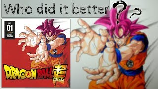 Artist vs Anime - GOKU SSJ GOD | Art Challenge | Can I Draw It?