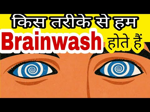 How we all are getting brainwashed.#tannudada