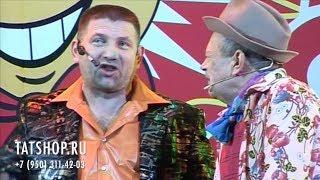Раиль Садриев и Шамси Закир «Ат юлы»