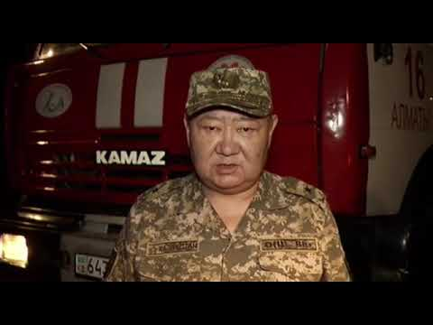 Пожар в Медеуском районе Алматы локализован