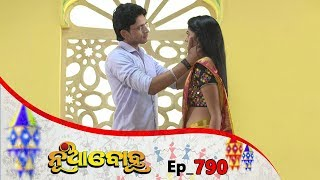 Nua Bohu | Full Ep 790 | 27th jan 2020 | Odia Serial - TarangTV