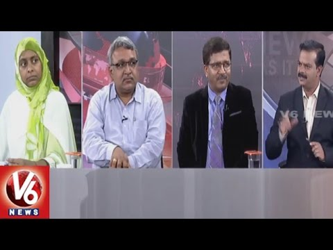 Special Debate On City Lakes Contaminated With Pollution || 7PM Discussion || V6 News