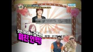 110813 SJ Kim HeeChul Voted #1 as Idols You Want To Be Close With @ W.I.