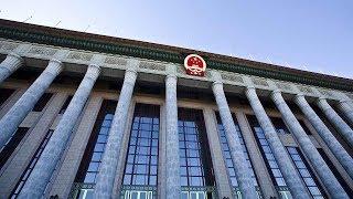 Members of China's top advisory body convene in Beijing