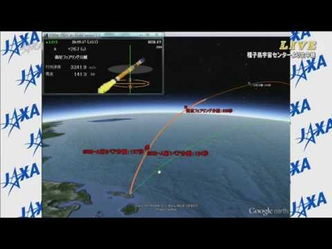 HTV-5 Launch (Japanese Broadcast)
