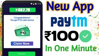 ₹100 ADD PAYTM Cash Unlimited Trick U Work 2020 | Paytm Earning Apps today | New Earning App 2020