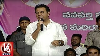 Minister KTR Full Speech At Public Meeting In Wanaparthy District | V6 News