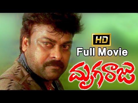 Mruga Raju Full Length Telugu Movie ||...
