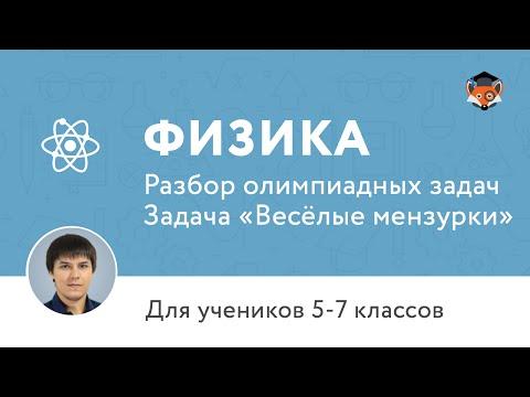 Разделы Физики - Весь курс физики