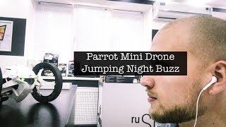 Попрыгун от Parrot /Jumping Night Buzz