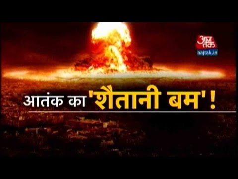What Will Happen If Terrorists Get Hold Of A Nuclear Bomb?