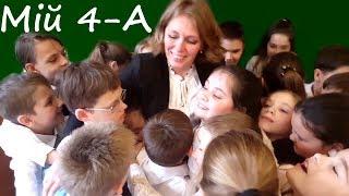 Прощання з 4 класом😢 /Урок Природознавства/Фотосесія/Закінчення 4 класу/#школа