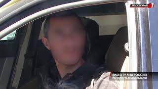 видео Штраф в 2 миллиона рублей