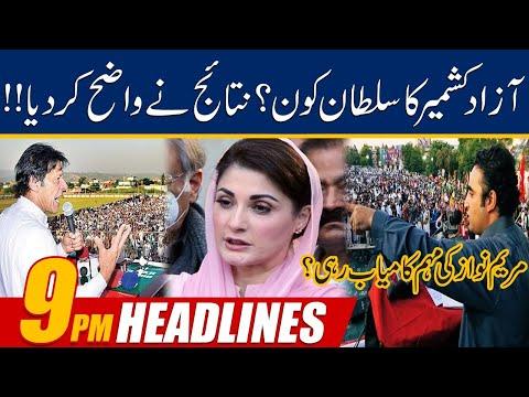 Azad Kashmir Ka Sultan Kon?? - 9pm News Headlines