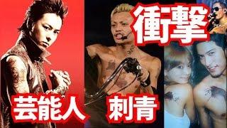 意外なあの人も入れている...! (BIGBANG)G-Dragon 木村 拓哉 工藤 静...