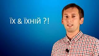 2-Українська мова-10 клас-Мовні норми