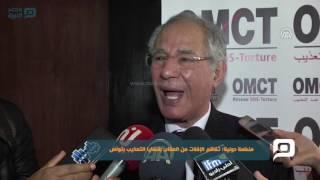 مصر العربية   منظمة دولية: تفاقم الإفلات من العقاب بقضايا التعذيب بتونس