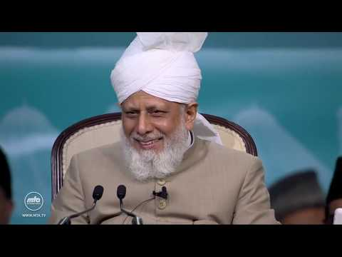 Final Session   Punjabi Group Tarana   Jalsa Salana UK 2019
